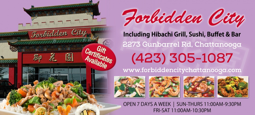 Forbidden City Coupon